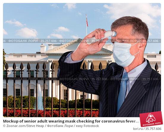 Mockup of senior adult wearing mask checking for coronavirus fever... Стоковое фото, фотограф Zoonar.com/Steve Heap / easy Fotostock / Фотобанк Лори