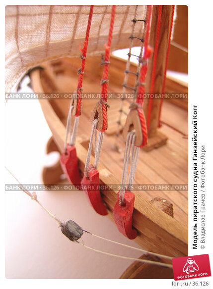 Модель пиратского судна Ганзейский Когг, фото № 36126, снято 22 июля 2004 г. (c) Владислав Грачев / Фотобанк Лори