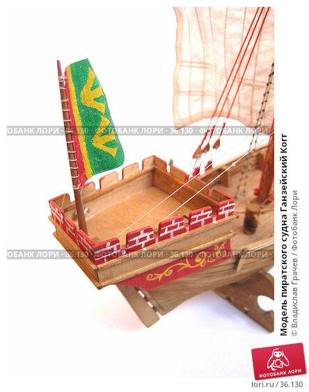 Модель пиратского судна Ганзейский Когг, фото № 36130, снято 22 июля 2004 г. (c) Владислав Грачев / Фотобанк Лори