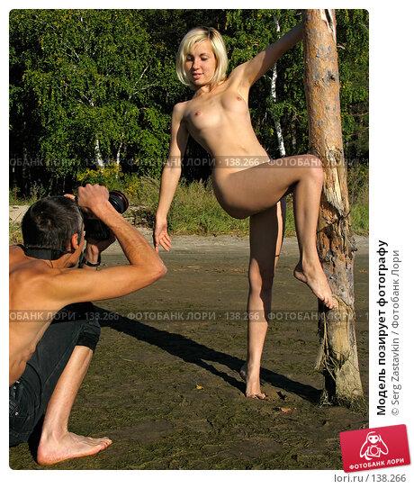 Модель позирует фотографу, фото № 138266, снято 18 сентября 2005 г. (c) Serg Zastavkin / Фотобанк Лори