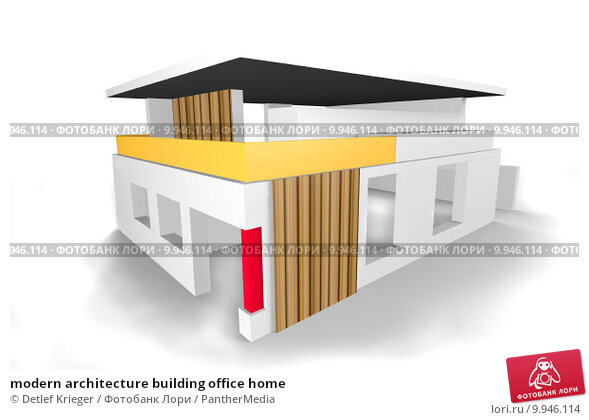 Купить «modern architecture building office home», фото № 9946114, снято 23 марта 2019 г. (c) PantherMedia / Фотобанк Лори