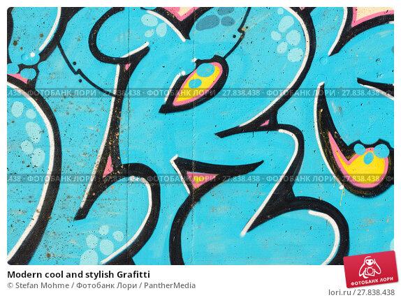 Купить «Modern cool and stylish Grafitti», иллюстрация № 27838438 (c) PantherMedia / Фотобанк Лори