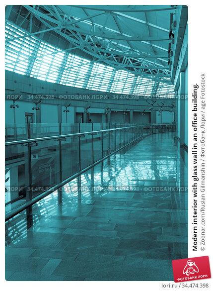 Modern interior with glass wall in an office building. Стоковое фото, фотограф Zoonar.com/Ruslan Gilmanshin / age Fotostock / Фотобанк Лори