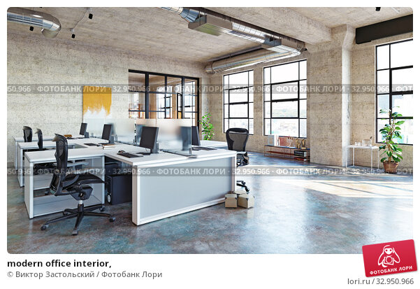 modern office interior, Стоковое фото, фотограф Виктор Застольский / Фотобанк Лори