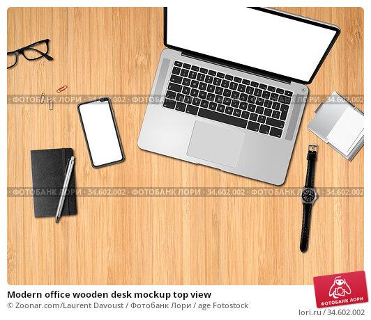 Modern office wooden desk mockup top view. Стоковое фото, фотограф Zoonar.com/Laurent Davoust / age Fotostock / Фотобанк Лори