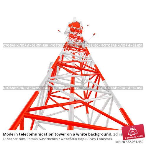 Modern telecomunication tower on a white background. 3d rendering. Стоковое фото, фотограф Zoonar.com/Roman Ivashchenko / easy Fotostock / Фотобанк Лори
