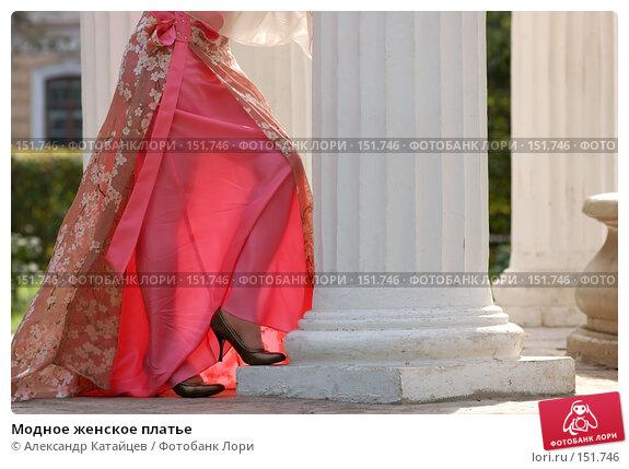 Модное женское платье, фото № 151746, снято 29 сентября 2007 г. (c) Александр Катайцев / Фотобанк Лори