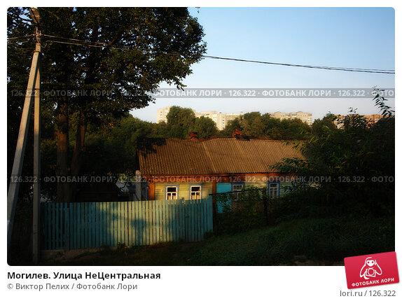Могилев. Улица НеЦентральная, фото № 126322, снято 5 сентября 2007 г. (c) Виктор Пелих / Фотобанк Лори