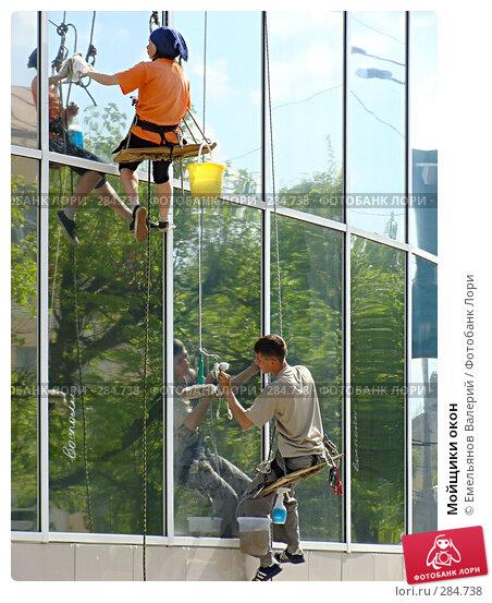 Мойщики окон, фото № 284738, снято 13 мая 2008 г. (c) Емельянов Валерий / Фотобанк Лори