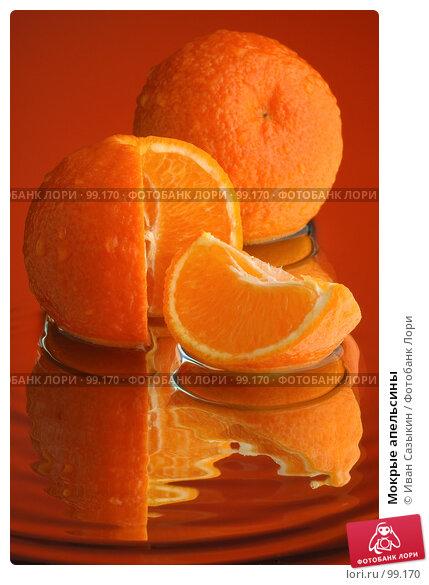 Мокрые апельсины, фото № 99170, снято 22 января 2004 г. (c) Иван Сазыкин / Фотобанк Лори