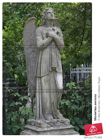 Молитва ангела, фото № 71654, снято 31 мая 2007 г. (c) Alla Andersen / Фотобанк Лори