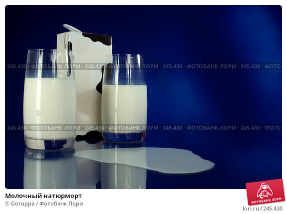 Молочный натюрморт, фото № 245430, снято 5 апреля 2008 г. (c) Goruppa / Фотобанк Лори