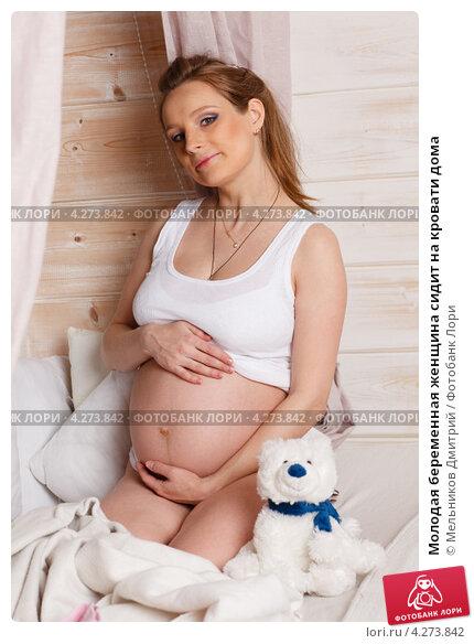 фото беременных девушек ххх