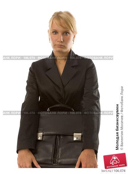 Молодая бизнесвумен, фото № 106074, снято 28 июня 2007 г. (c) Валентин Мосичев / Фотобанк Лори