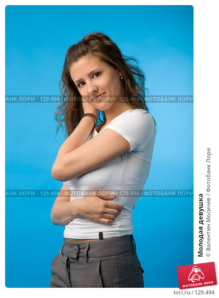 Молодая девушка, фото № 129494, снято 26 мая 2007 г. (c) Валентин Мосичев / Фотобанк Лори