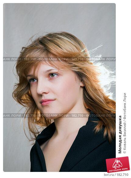 Молодая девушка, фото № 182710, снято 25 октября 2006 г. (c) Коваль Василий / Фотобанк Лори