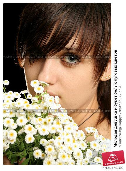 Купить «Молодая девушка и букет белых луговых цветов», фото № 89302, снято 12 июня 2007 г. (c) Александр Паррус / Фотобанк Лори