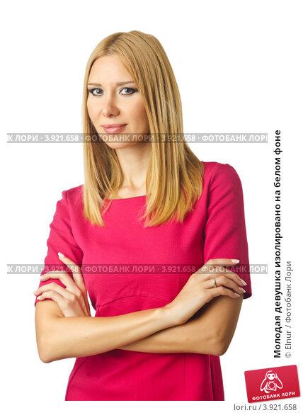 Купить «Молодая девушка изолировано на белом фоне», фото № 3921658, снято 6 июля 2012 г. (c) Elnur / Фотобанк Лори