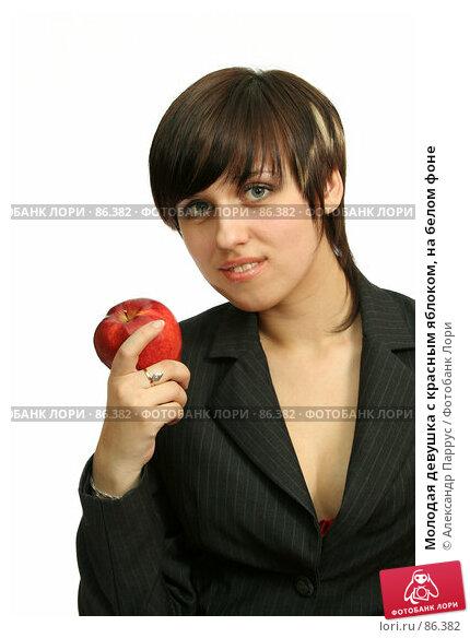 Молодая девушка с красным яблоком, на белом фоне, фото № 86382, снято 9 апреля 2007 г. (c) Александр Паррус / Фотобанк Лори