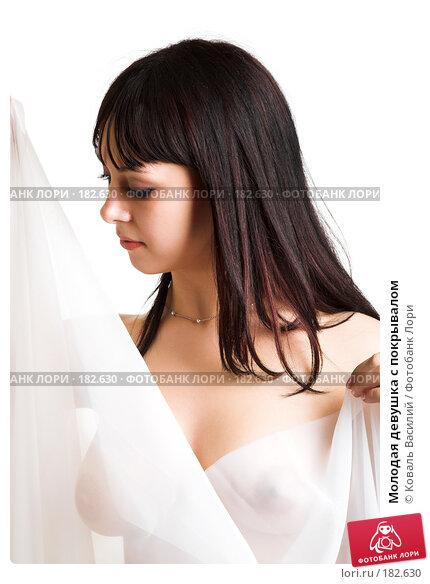 Молодая девушка с покрывалом, фото № 182630, снято 9 января 2007 г. (c) Коваль Василий / Фотобанк Лори