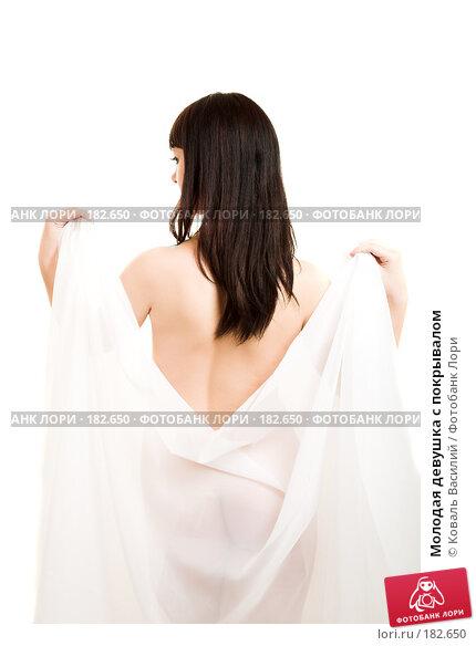 Молодая девушка с покрывалом, фото № 182650, снято 9 января 2007 г. (c) Коваль Василий / Фотобанк Лори