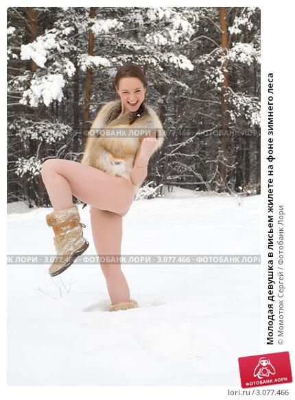 зимняя фотосессия девушек голых
