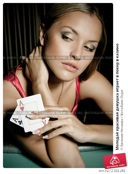 Покер Реклама Видео Смотреть