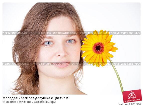Молодая красивая девушка с цветком. Стоковое фото, фотограф Марина Теплякова / Фотобанк Лори