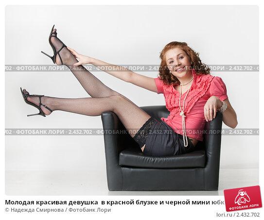 Частные сидят юбках фото