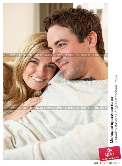 Купить «Молодая красивая пара», фото № 3106910, снято 11 ноября 2010 г. (c) Monkey Business Images / Фотобанк Лори