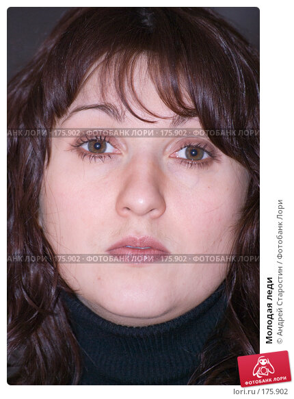 Молодая леди, фото № 175902, снято 7 января 2008 г. (c) Андрей Старостин / Фотобанк Лори