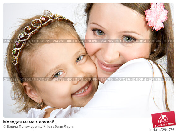 Молодая мама с дочкой, фото № 294786, снято 22 сентября 2007 г. (c) Вадим Пономаренко / Фотобанк Лори