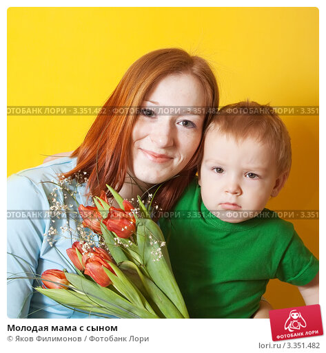 син трахає свою маму