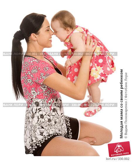 Молодая мама со своим ребенком, фото № 330002, снято 9 мая 2008 г. (c) Вадим Пономаренко / Фотобанк Лори