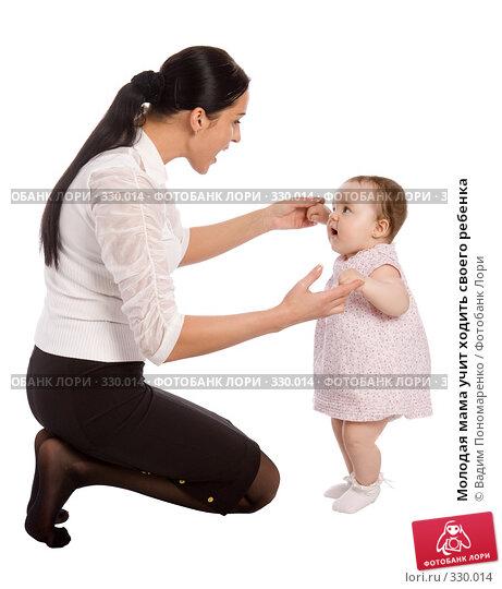 Молодая мама учит ходить своего ребенка, фото № 330014, снято 9 мая 2008 г. (c) Вадим Пономаренко / Фотобанк Лори