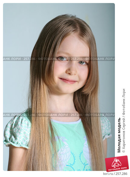 Молодая модель, фото № 257286, снято 16 марта 2008 г. (c) Харитонов Сергей / Фотобанк Лори
