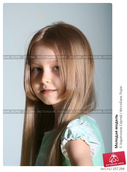 Молодая модель, фото № 257294, снято 16 марта 2008 г. (c) Харитонов Сергей / Фотобанк Лори