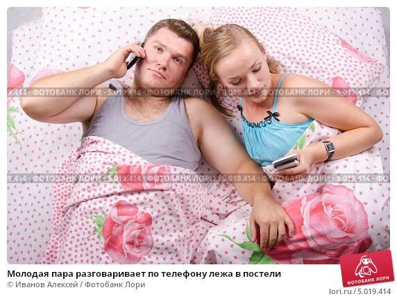 mi-s-muzhem-v-posteli-foto