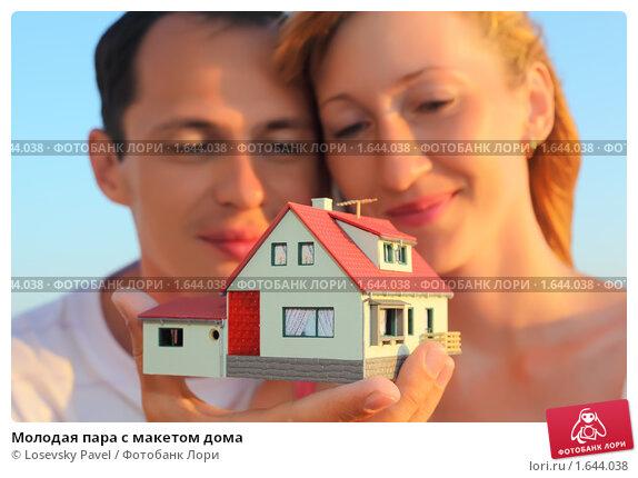 Купить «Молодая пара с макетом дома», фото № 1644038, снято 11 июля 2009 г. (c) Losevsky Pavel / Фотобанк Лори