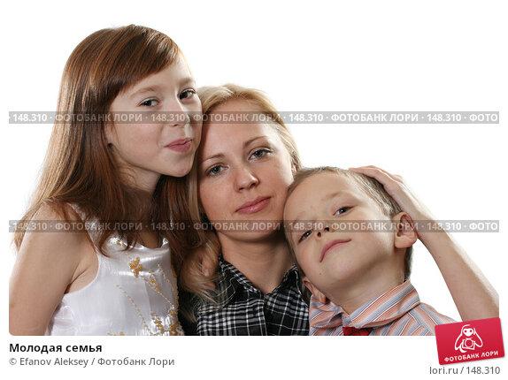 Молодая семья, фото № 148310, снято 1 декабря 2007 г. (c) Efanov Aleksey / Фотобанк Лори