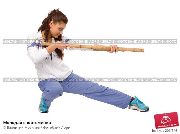 Молодая спортсменка, фото № 206746, снято 17 февраля 2008 г. (c) Валентин Мосичев / Фотобанк Лори