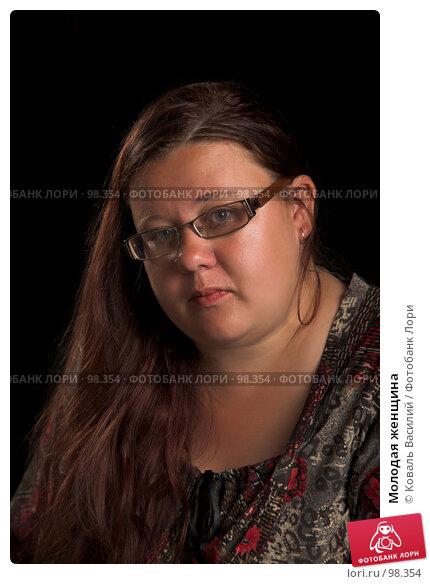 Купить «Молодая женщина», фото № 98354, снято 29 июня 2007 г. (c) Коваль Василий / Фотобанк Лори