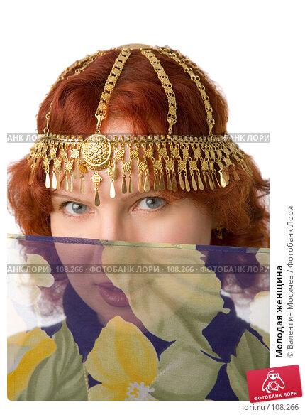 Купить «Молодая женщина», фото № 108266, снято 1 апреля 2007 г. (c) Валентин Мосичев / Фотобанк Лори