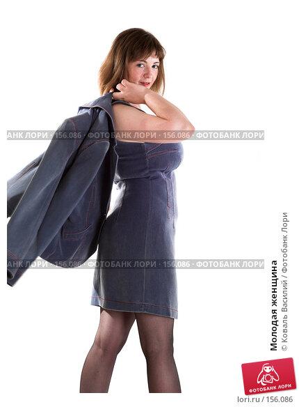 Молодая женщина, фото № 156086, снято 19 июля 2007 г. (c) Коваль Василий / Фотобанк Лори