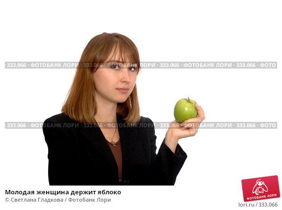 Молодая женщина держит яблоко, фото № 333066, снято 19 июня 2008 г. (c) Cветлана Гладкова / Фотобанк Лори
