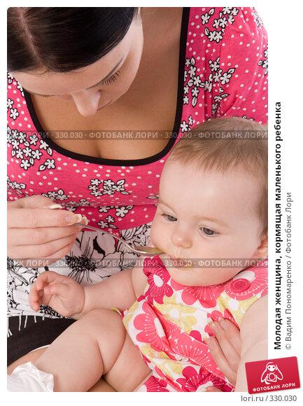 Купить «Молодая женщина, кормящая маленького ребенка», фото № 330030, снято 9 мая 2008 г. (c) Вадим Пономаренко / Фотобанк Лори