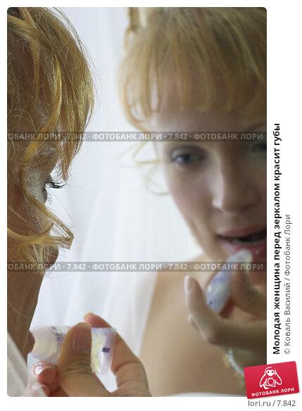 Молодая женщина перед зеркалом красит губы, фото № 7842, снято 9 декабря 2016 г. (c) Коваль Василий / Фотобанк Лори