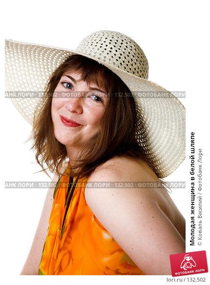 Молодая женщина в белой шляпе, фото № 132502, снято 19 июля 2007 г. (c) Коваль Василий / Фотобанк Лори