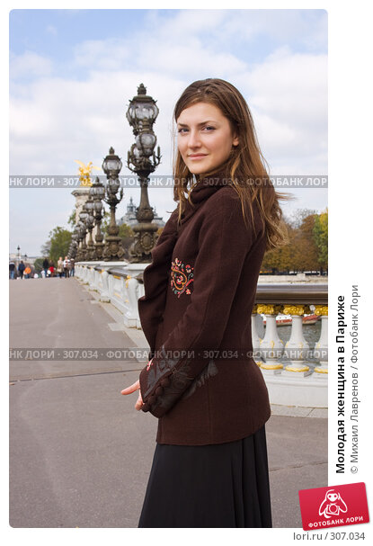 Молодая женщина в Париже, фото № 307034, снято 13 октября 2007 г. (c) Михаил Лавренов / Фотобанк Лори