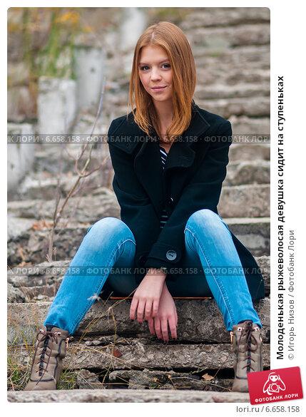 Девушка сидит рыжеволосая фото 385-40